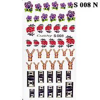 Водные Наклейки для Ногтей Разноцветные, Декор ногтей, Маникюр, Angevi S 008 Замки, Доллары, Цветы