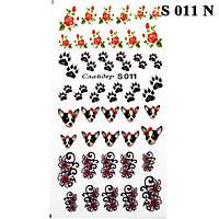 Водные Наклейки для Ногтей Разноцветные, Декор ногтей, Маникюр, Angevi S 011 Цветы, Розы, Лапки, Собачки