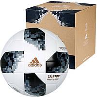 МЯЧ ФУТБОЛЬНЫЙ ADIDAS TELSTAR TOP X IN BOX (CD8506) Размер 4