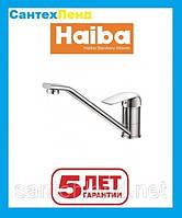 Смеситель для кухни Haiba Dario 004 25 см