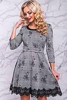 Расклешенное Платье с Пышной Юбкой и Вставкой из Сетки на Спинке Серое S-XL