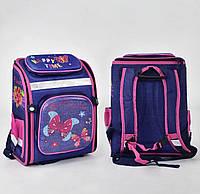 Рюкзак школьный с ортопедической спинкой для девочек