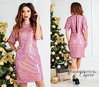 8fa500134c309d7 Новогоднее платье в Украине. Сравнить цены, купить потребительские ...