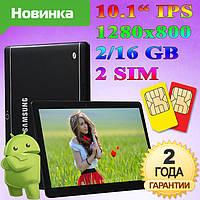 Новый Планшет-Телефон Galaxy Tab KT107 10.1 2/16GB ROM 3G + Чехол