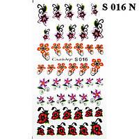 Водные Наклейки для Ногтей Разноцветные, Декор ногтей, Маникюр, Angevi S 016 Цветы, Цветочки, Маки