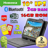 Новый Планшет-Телефон Galaxy Tab KT107 10.1 2/16GB ROM 3G + Чехол Клавиатура