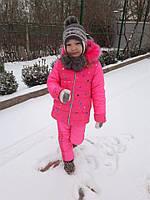 Детский зимний костюм плащевка на синтепоне