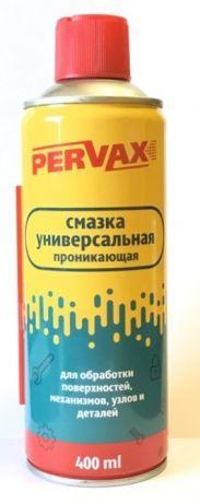 Смазка универсальная проникающая PERVAX
