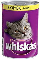 Whiskas влажный корм для кошек с курицей в соусе 400гр 12шт