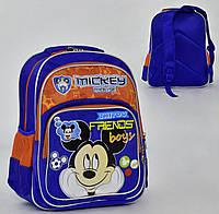 Школьный рюкзак ортопедический для мальчика