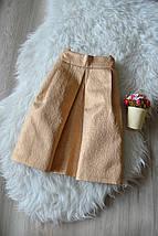 Золотистая юбка со складкой Reserved, фото 2