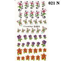 Водные Наклейки для Ногтей Разноцветные, Декор ногтей, Маникюр, Angevi S 021 Лилии, Незабудки, Бабочки