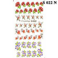 Водные Наклейки для Ногтей Разноцветные, Декор ногтей, Маникюр, Angevi S 022 Цветы, Петуньи