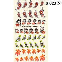 Наклейки для Ногтей PhotonailArt Водные Разноцветные, Малая Пластина, Angevi S 023 N