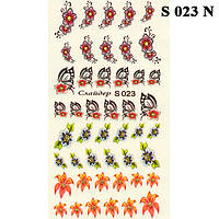 Водные Наклейки для Ногтей Разноцветные, Декор ногтей, Маникюр, Angevi S 023 Цветы, Гирлянды, Бабочки