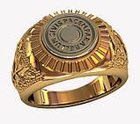 Печатка мужская серебряная Si vis pacem, para bellum 700 790, фото 2