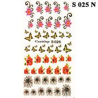 Водные Наклейки для Ногтей Разноцветные, Декор ногтей, Маникюр, Angevi S 025 Цветы, Маки, Бабочки, Паучки