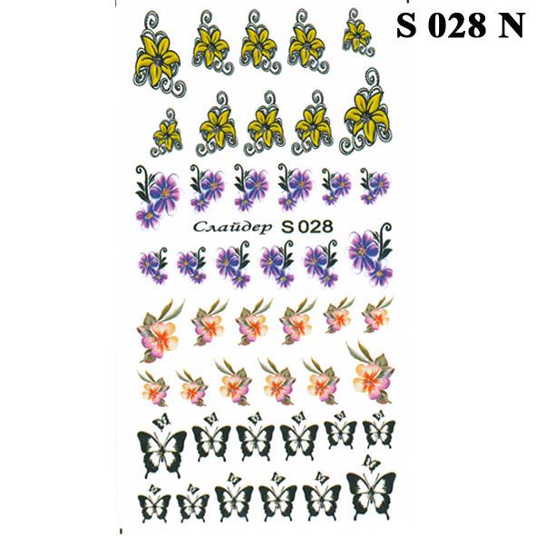 Водні Наклейки для Нігтів Різнокольорові, Декор нігтів, Манікюр, Angevi S 028 Метелики, Квіточки