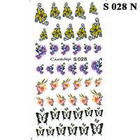 Водные Наклейки для Ногтей Разноцветные, Декор ногтей, Маникюр, Angevi S 028 Бабочки, Цветочки