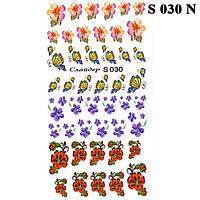 Водные Наклейки для Ногтей Разноцветные, Декор ногтей, Маникюр, Angevi S 030 Цветы, Маки, Бабочки