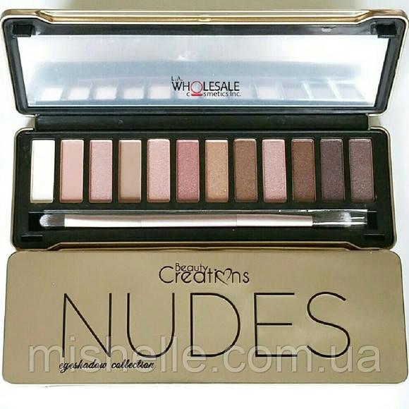 Тіні Beauty Creations Nudes Eyeshadow Palette (12 кольорів)