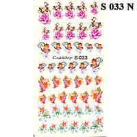 Водные Наклейки для Ногтей Разноцветные, Декор ногтей, Маникюр, Angevi S 033 Цветы, Розы, Бабочки