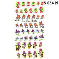 Водные Наклейки для Ногтей Разноцветные, Декор ногтей, Маникюр, Angevi S 034 Цветы, Бабочки