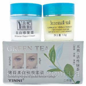 Yinni Зеленый чай 2/1 - Жемчужный набор с полным эффектом питания кожи и удаления пятен