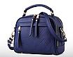 Сумка женская через плечо Stylish bag с помпоном Синяя, фото 2