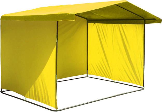 """Палатка для торговли 3х2 м """"Люкс"""" Ф20. Бесплатная доставка! Желтый, фото 2"""