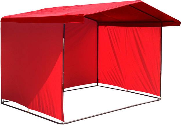 """Палатка для торговли 3х2 м """"Люкс"""" Ф20. Бесплатная доставка! Красный, фото 2"""