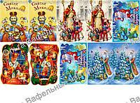 Съедобная картинка Святой Николай и Новый год сахарная