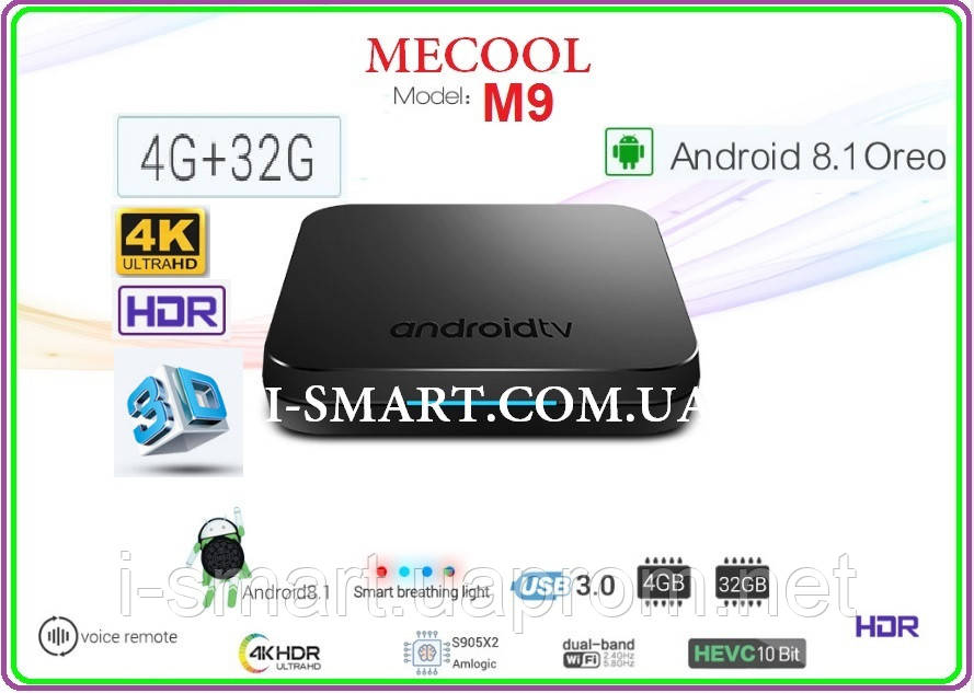 Mecool KM9 Android 8,1 Smart ТВ коробка S905X2 4 ГБ DDR4 HDD 32 ГБ 2,4 г/5 г WiFi BT 4,1