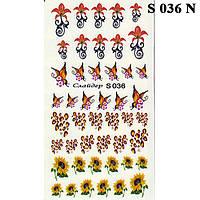 Водные Наклейки для Ногтей Разноцветные, Декор ногтей, Маникюр, Angevi S 036 Цветы, Подсолнухи, Лилии, Бабочки