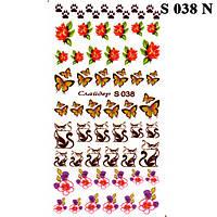 Водные Наклейки для Ногтей Разноцветные, Декор ногтей, Маникюр, Angevi S 038 Лапки, Пионы, Бабочки, Кошечки