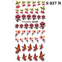 Водные Наклейки для Ногтей Разноцветные, Декор ногтей, Маникюр, Angevi S 037 Бабочки, Цветы
