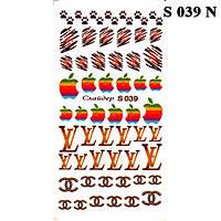 Водные Наклейки для Ногтей Разноцветные, Декор ногтей, Маникюр, Angevi S 039 Лапки, Бренды