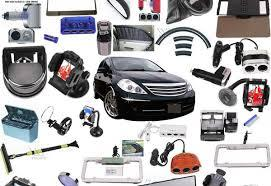 Автомобильные принадлежности