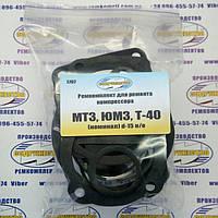 Ремкомплект компрессора МТЗ / ЮМЗ / Т-40 номинал Н (палец поршня D-15) нового образца