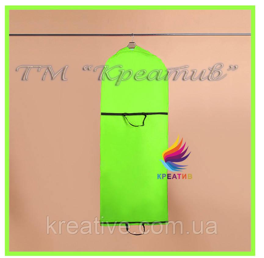 Дорожная сумка чехол оптом с нанесением логотипа (от 50 шт)