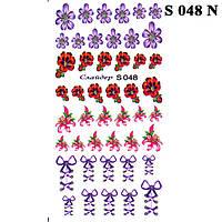 Наклейки для Ногтей PhotonailArt Водные Разноцветные, Малая Пластина, Angevi S 048 N