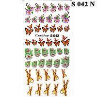 Водные Наклейки для Ногтей Разноцветные, Декор ногтей, Маникюр, Angevi S 042 Бренд, Бабочки, Цветы
