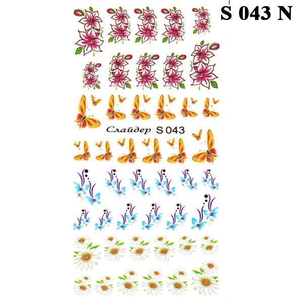 Водные Наклейки для Ногтей Разноцветные, Декор ногтей, Маникюр, Angevi S 043 Ромашки, Бабочки, Гирлянды