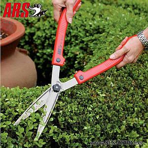 Ножиці для кущів ARS K-800 (Японія)