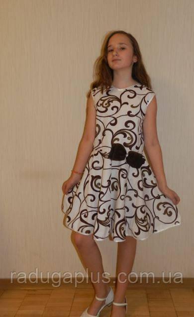 5aaebedcbd0 Нарядное платье для девочки на торжество