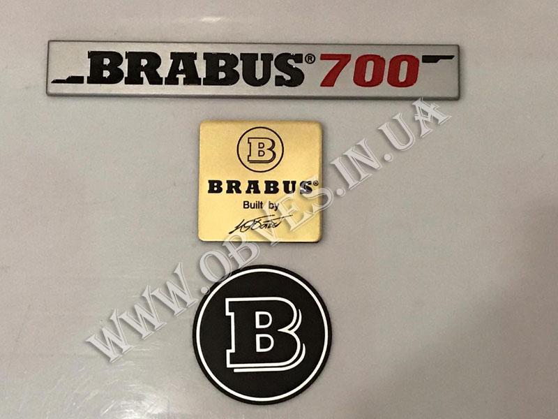 Комплект эмблем на двигатель Mercedes G-class W464 стиль Brabus 700