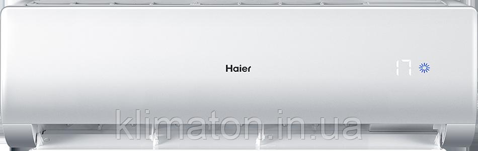 Внутрішній блок кондиціонера Haier AS09NS1HRA-GU