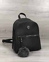 Молодежный рюкзак Бонни с пушком серого цвета