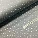 Ткань поплин белый звездопад на графитовом мелкий (ТУРЦИЯ шир. 2,4 м) №32-167, фото 3