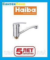 Смеситель для умывальника Haiba Agat 555 15 см